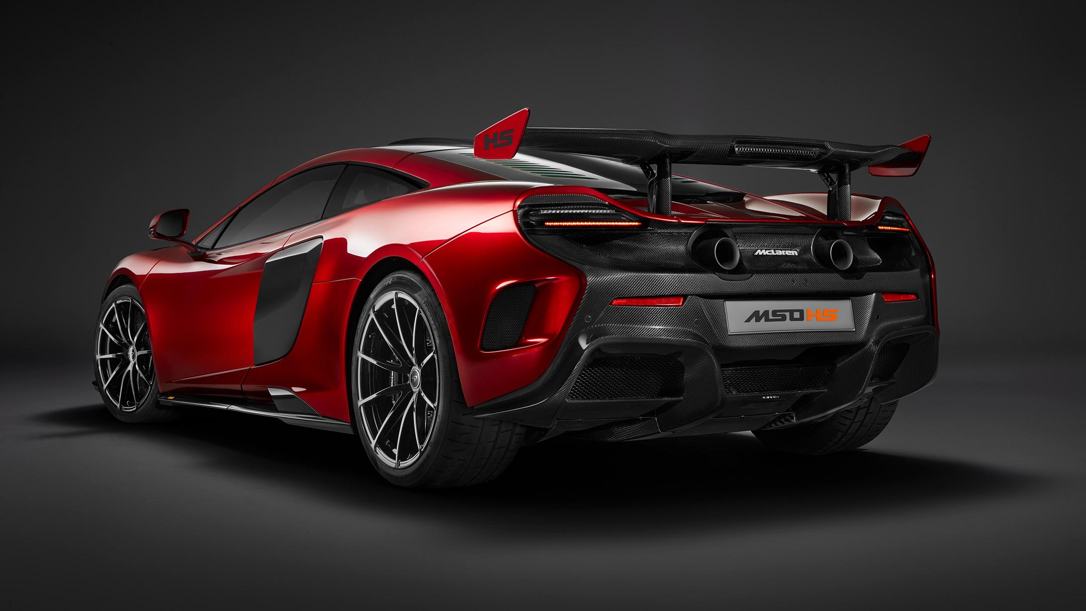 McLaren MSO HS - 2016 - rear / arrière