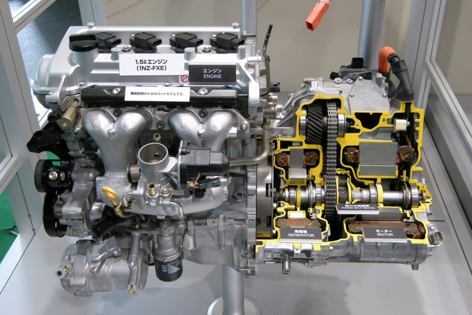 Toyota - engine hybrid system - 2008 - photo via wik- Hatsukari715