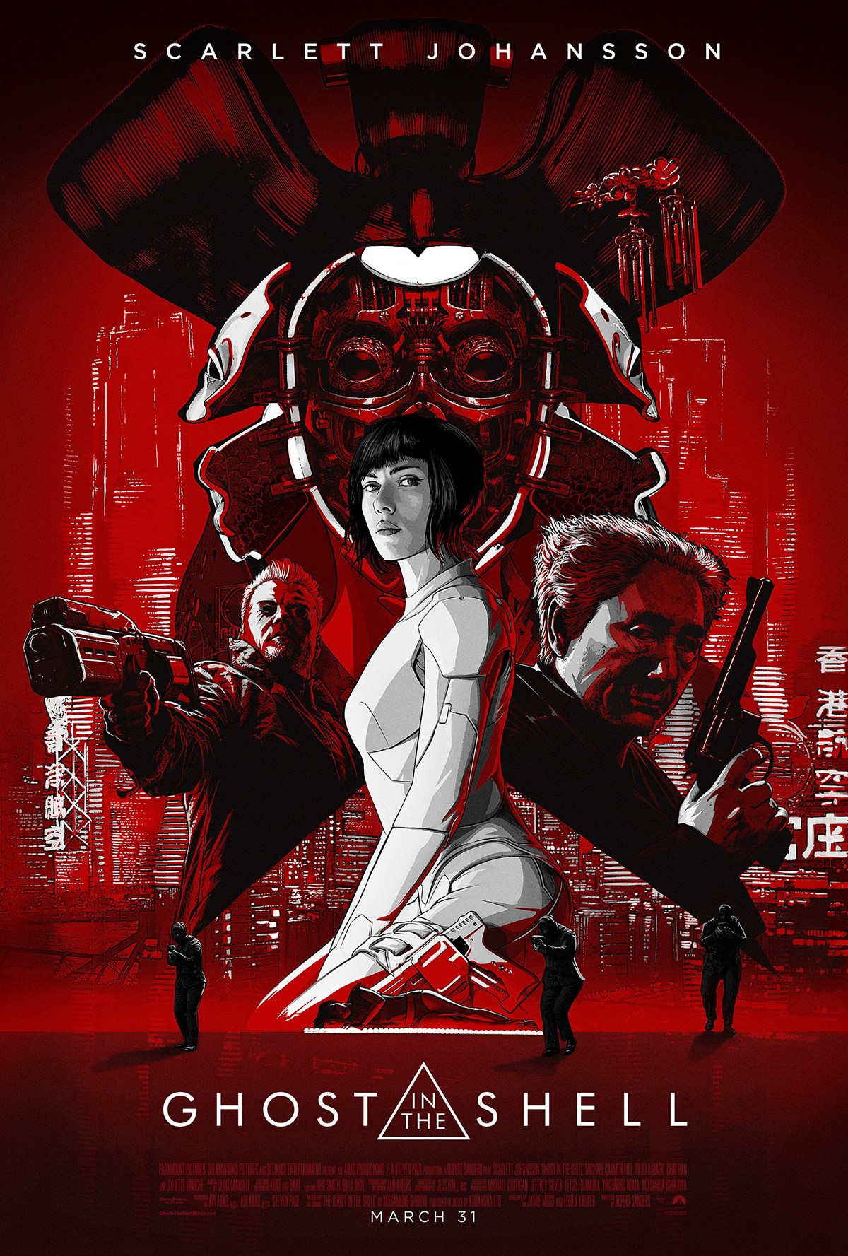 Ghost-in the Shell - 2017 - poster - red-black manga