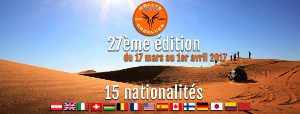 Rallye Aïcha des gazelles - 2017 - cover