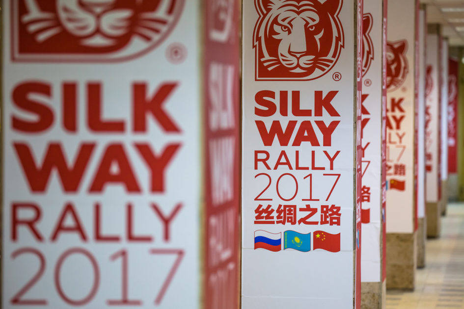 Silk Way Rally 2017 - cover